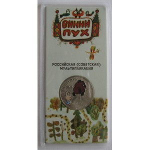 http://vrn-coins.ru/1002-4894-thickbox/25-rubley-vinni-puh-cvetnye.jpg