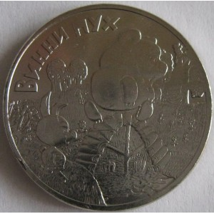 http://vrn-coins.ru/1004-4896-thickbox/25-rubley-vinni-puh.jpg
