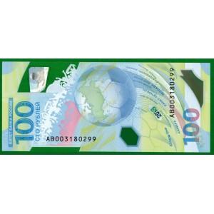 http://vrn-coins.ru/1007-4913-thickbox/100-rub-pamyatnaya-banknota-posvyashena-chempionatu-mira-po-futbolu-fifa-2018-goda.jpg