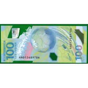http://vrn-coins.ru/1008-4915-thickbox/100-rub-pamyatnaya-banknota-posvyashena-chempionatu-mira-po-futbolu-fifa-2018-goda.jpg
