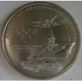 25 рублей. Армейские международные игры