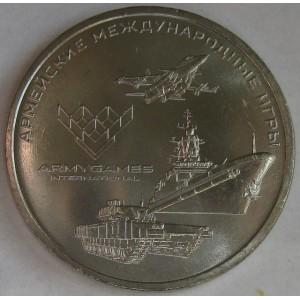 http://vrn-coins.ru/1013-4927-thickbox/25-rubley-armeyskie-mezhdunarodnye-igry.jpg