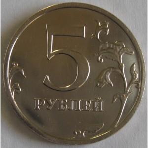 http://vrn-coins.ru/1022-4945-thickbox/5-rubley-mmd-2008-goda.jpg