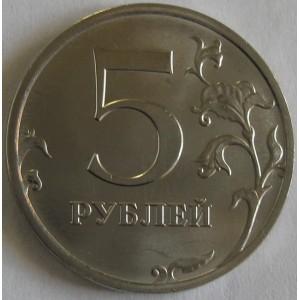 http://vrn-coins.ru/1023-4947-thickbox/5-rubley-mmd-2017-goda.jpg