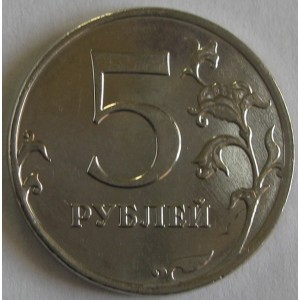 http://vrn-coins.ru/1026-4953-thickbox/5-rubley-mmd-2012-goda.jpg