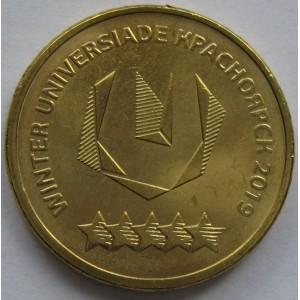 http://vrn-coins.ru/1028-4957-thickbox/-logotip-xxix-vsemirnoy-zimney-universiady-2018-g-v-g-krasnoyarsk.jpg