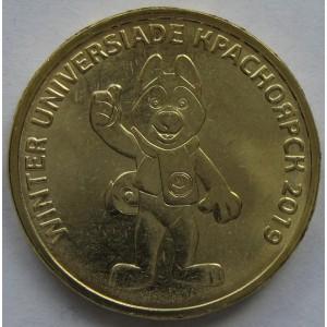 http://vrn-coins.ru/1029-4959-thickbox/talisman-xxix-vsemirnoy-zimney-universiady-2018-g-v-g-krasnoyarsk.jpg