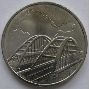 http://vrn-coins.ru/1033-4965-thickbox/5-rubley-170-letie-russkogo-geograficheskogo-obshestva.jpg