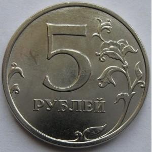 http://vrn-coins.ru/1042-4992-thickbox/5-rubley-mmd-2014-goda.jpg