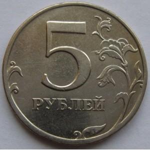http://vrn-coins.ru/1043-4993-thickbox/5-rubley-spmd-1997-goda.jpg