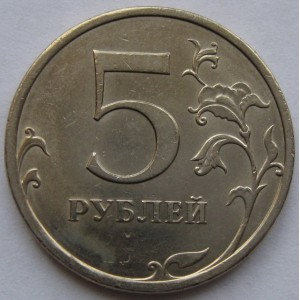 http://vrn-coins.ru/1045-4997-thickbox/5-rubley-spmd-2008-goda.jpg