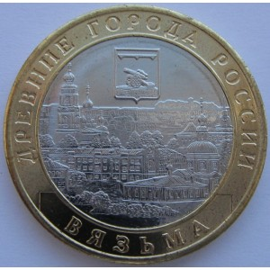 http://vrn-coins.ru/1048-5003-thickbox/10-rubley-vyazma.jpg