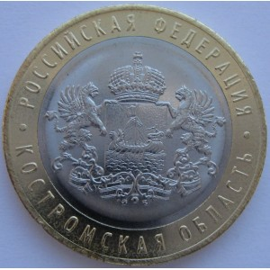 http://vrn-coins.ru/1049-5005-thickbox/10-rubley-kostromskaya-oblast.jpg