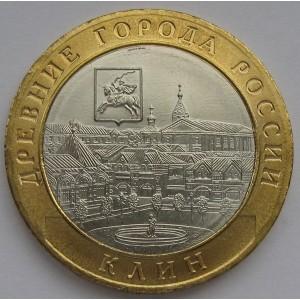 http://vrn-coins.ru/1050-5009-thickbox/10-rubley-klin.jpg
