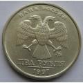 2 рубля ММД 1997 года