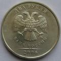 2 рубля ММД 2006 года