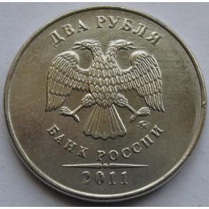 http://vrn-coins.ru/1068-5050-thickbox/2-rublya-mmd-2011-goda.jpg