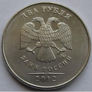 http://vrn-coins.ru/1069-5052-thickbox/2-rublya-mmd-2012-goda.jpg