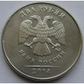 2 рубля ММД 2014 года