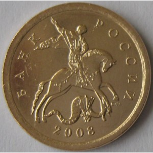 http://vrn-coins.ru/1082-5104-thickbox/10-kopeek-sp-2008-goda.jpg