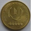 Логотип XXIX Всемирной зимней универсиады 2018 г. в г. Красноярск