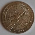 25 рублей - 60-летие первого полета человека в космос