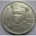 2 рубля - 40-летие космического полета Ю.А. Гагарина