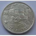 2 рубля - Ленинград - 55-я годовщина Победы в Великой Отечественной войне 1941-1945 гг
