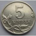 5 копеек М 2000 года