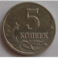 5 копеек М 2004 года