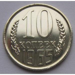 http://vrn-coins.ru/19-48-thickbox/10-kopeek-1965-goda.jpg