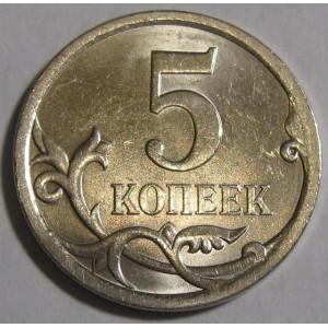 http://vrn-coins.ru/195-4890-thickbox/5-kopeek-2009-goda.jpg