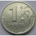 1 рубль ММД 1999 года