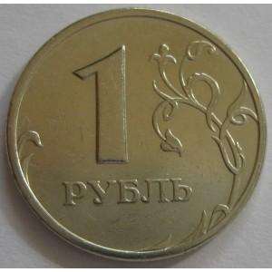 http://vrn-coins.ru/224-4769-thickbox/1-rubl-1999-goda.jpg
