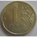 1 рубль СПМД 2009 года
