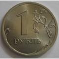 1 рубль СПМД 2009 года (магнитный)