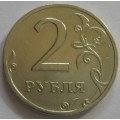2 рубля СПМД 1999 года