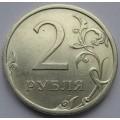 2 рубля СПМД 2009 года