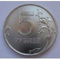 5 рублей 2013 года