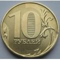 10 рублей ММД 2013 года