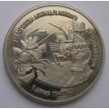 3 рубля - 750-летие Победы Александра Невского на Чудском озере