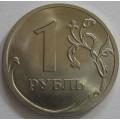 1 рубль СПМД 2013 года