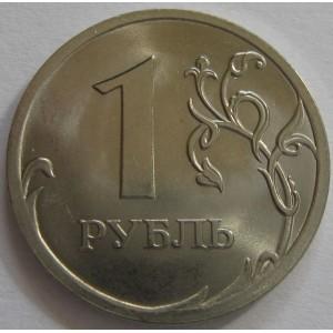 http://vrn-coins.ru/480-4777-thickbox/1-rubl-2013-goda.jpg