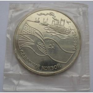 http://vrn-coins.ru/49-107-thickbox/3-rublya-severnyy-konvoy-1941-1945-gg.jpg