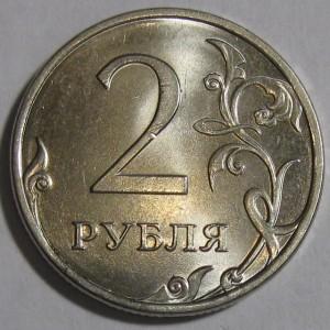 http://vrn-coins.ru/510-4886-thickbox/2-rublya-2013-goda-spmd.jpg