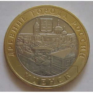 http://vrn-coins.ru/532-1087-thickbox/10-rubley-mcensk.jpg