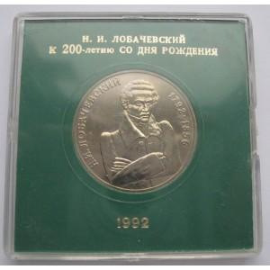 http://vrn-coins.ru/54-117-thickbox/1-rubl-200-letie-so-dnya-rozhdeniya-n-i-lobachevskogo.jpg