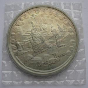 http://vrn-coins.ru/57-123-thickbox/5-rubley-troice-sergieva-lavra-g-sergiev-posad.jpg
