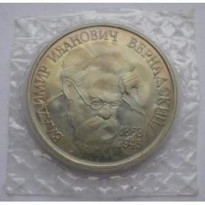 http://vrn-coins.ru/60-129-thickbox/1-rubl-130-letie-so-dnya-rozhdeniya-vivernadskogo.jpg