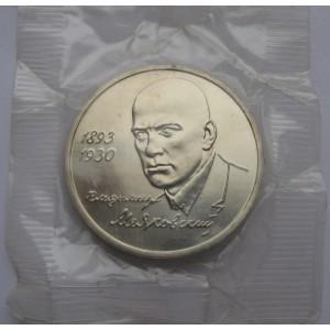 http://vrn-coins.ru/62-133-thickbox/1-rubl-100-letie-so-dnya-rozhdeniya-vvmayakovskogo.jpg